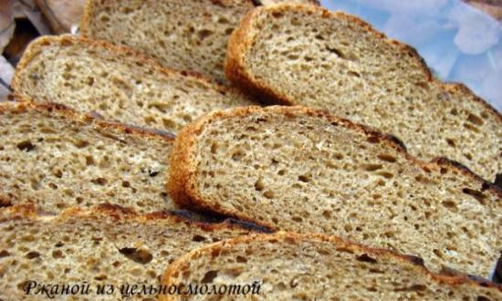 Whole-wheat rye bread in a wood-fired oven