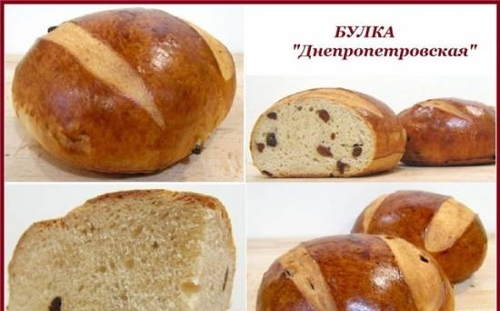 """Roll """"Dnepropetrovskaya"""" in the oven according to GOST"""