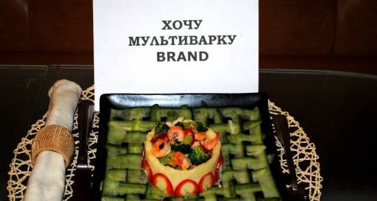 Thai-Russian medley for your beloved.