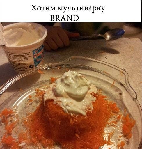 Grated carrots with sugar and sour cream! Master class from Arseny for my beloved!