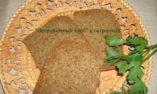 Spiced parsley bread in a bread maker