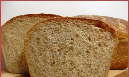 Wheat bread with grains (in the oven)