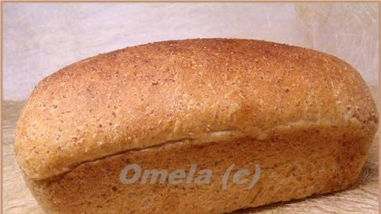 Wheat bread with honey and grains (in the oven)