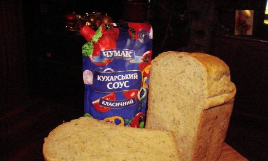 Egg and tomato bread with fresh herbs (bread maker)
