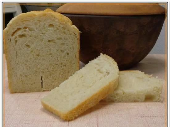 Bread with rice