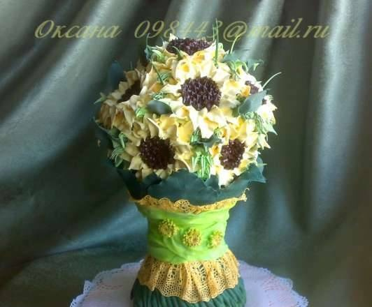 """Cake """"Bouquet of sunflowers"""""""