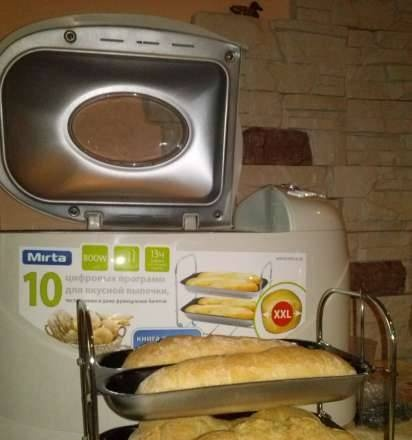 Baguettes with cheese in the Mirta BM2088 bread maker