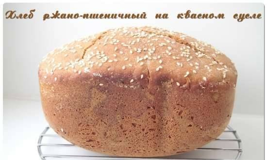 Rye-wheat bread based on kvass wort concentrate