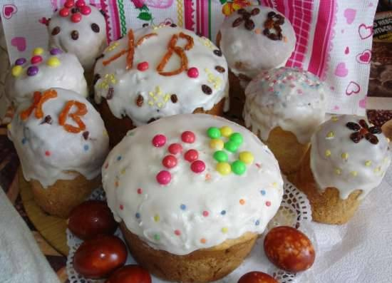 """Kulich """"Masterpiece"""" in the oven and multicooker Brand 502 (master class)"""
