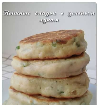 Lush pancakes on kefir with green onions