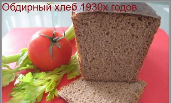 Rye bread from the USSR: peeled bread from the 1930s