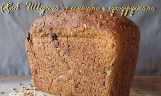 """Bread """"Swedish"""" with seeds and dried fruits"""