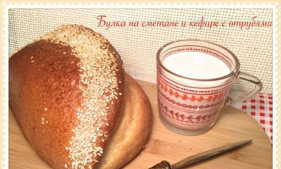 Kefir-sour cream roll with spelled flour and bran