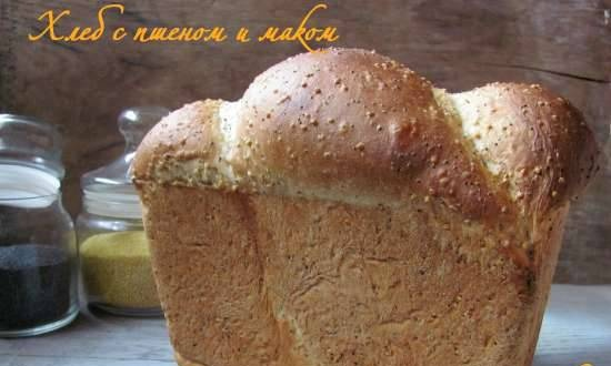 Bread with millet and poppy seeds