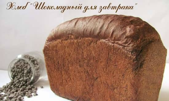 """Bread """"Chocolate for breakfast"""""""