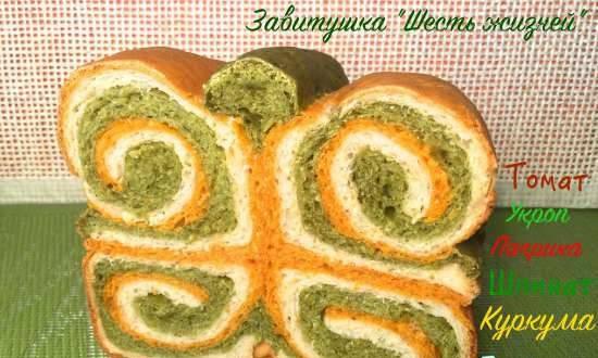 """Healthy tricolor curl """"Six Lives"""" (parsley, dill, spinach, tomato, paprika, turmeric) in a bread maker."""
