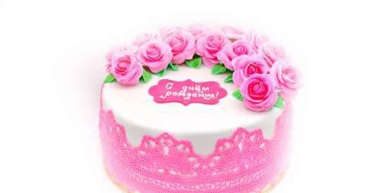 """Cake """"Happy Birthday!"""" in the multicooker MP5010PSD and the kitchen machine KM1010HSD"""