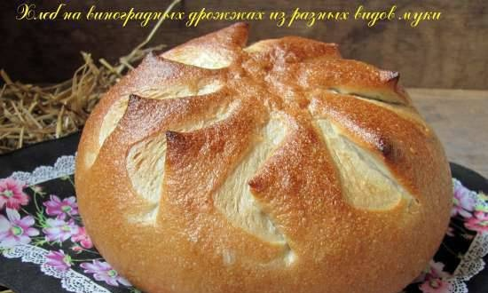 Grape yeast bread made from different types of flour
