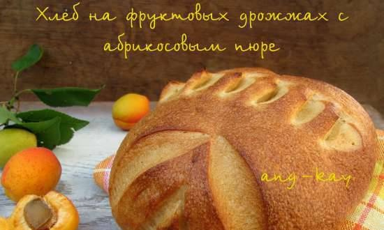 Fruit Yeast Bread with Apricot Puree