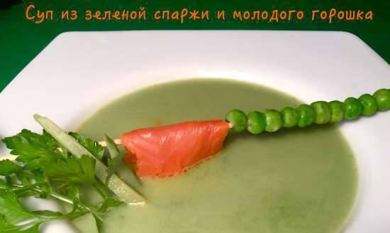 Cold soup with fresh peas and green asparagus with red fish