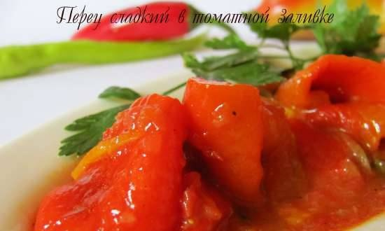 Sweet pepper in tomato sauce