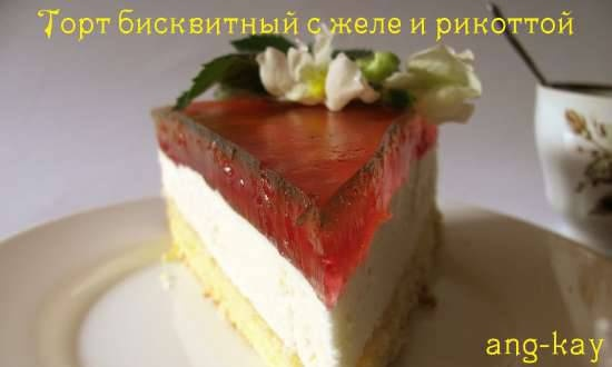 Sponge cake with jelly and ricotta