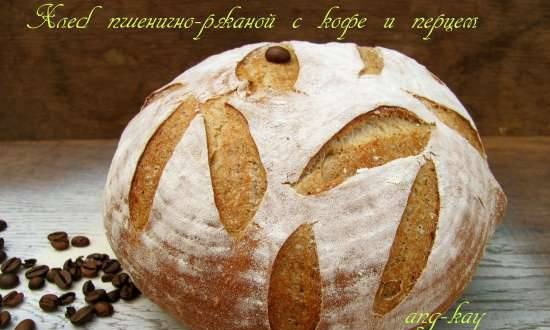 Wheat-rye bread with coffee and pepper