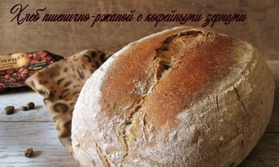 Wheat-rye bread with coffee beans