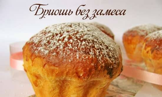 Brioche without mixing