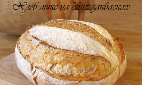 Bread mix on two sourdoughs