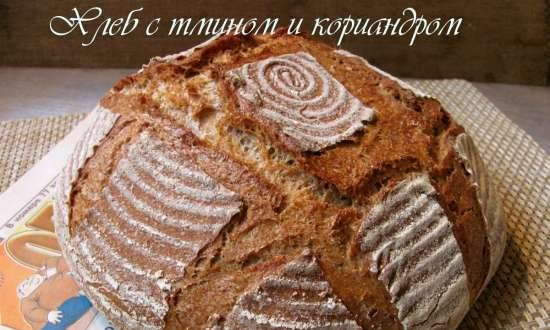 Bread with caraway seeds and coriander