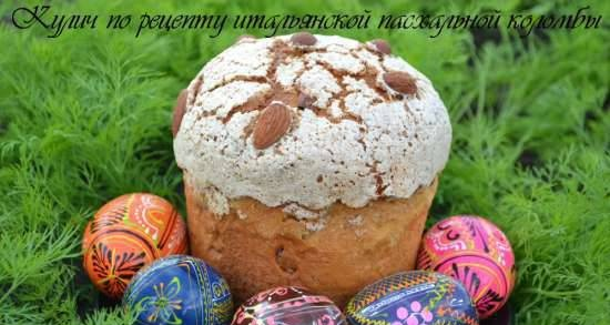 Easter cake according to the recipe of Italian Easter colomba from Gala with sourdough