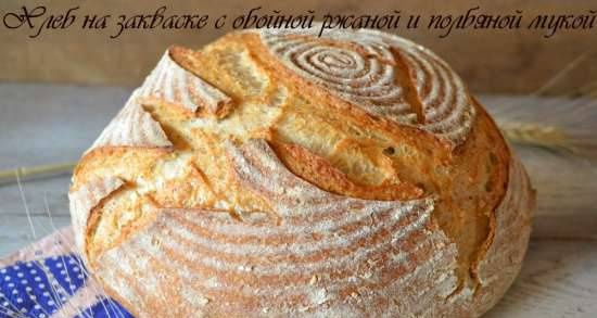 Sourdough bread with rye wallpaper and spelled flour