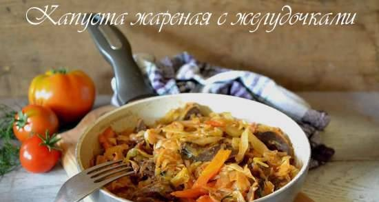 Fried cabbage with ventricles