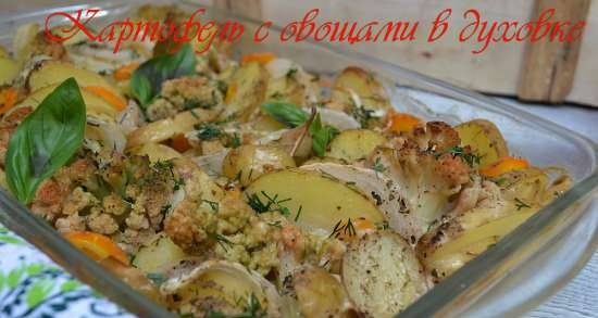 Potatoes with vegetables in the oven (lean)