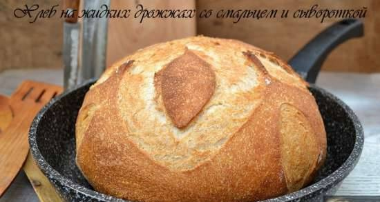 Bread with liquid yeast with lard and whey