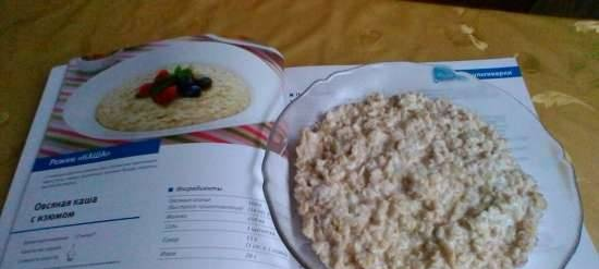 """Oat flakes """"Hercules"""" with milk in a multicooker Philips 3060"""