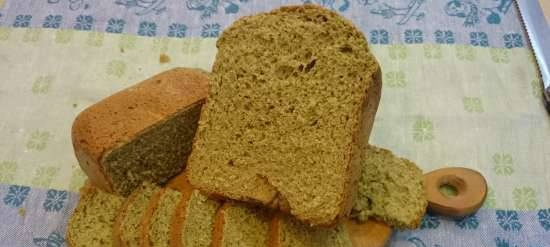 Bread with pumpkin flour in a bread maker (dedicated to fans of pumpkin seeds)