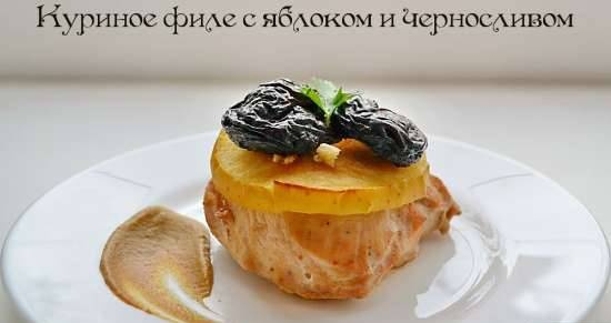 Chicken fillet with apple and prunes