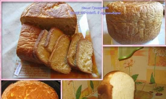 Egg bread in a slow cooker and bread maker