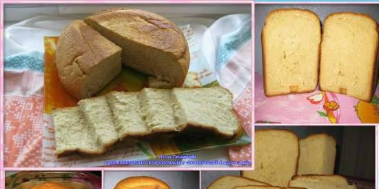 Wheat-corn bread with plover in a slow cooker and in a bread maker