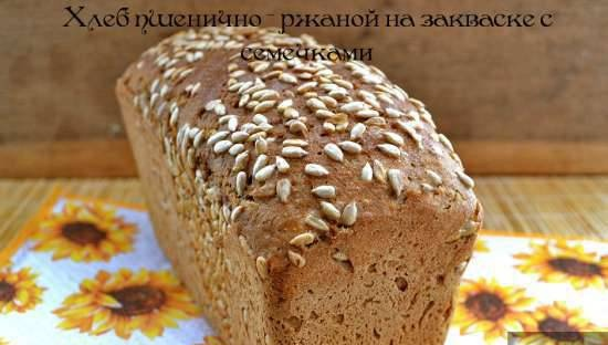 Sourdough wheat-rye bread with seeds