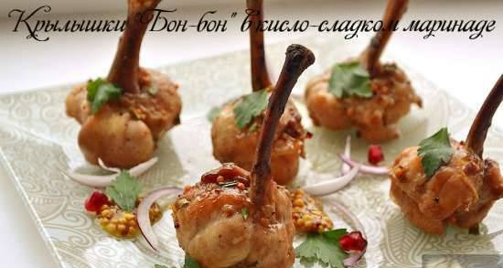 """Wings """"Bon-Bon"""" in sweet and sour marinade"""