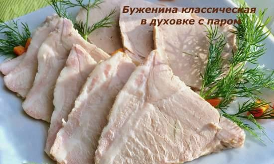 Classic boiled pork, baked in the oven with steam and temperature probe