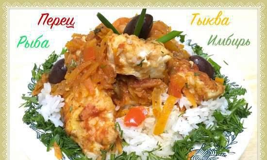 Fish in a spicy marinade with pumpkin, pepper and ginger