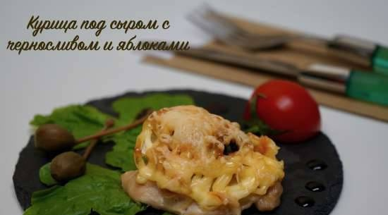 Chicken with cheese with prune-apple topping