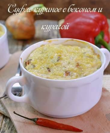 Chicken soufflé with bacon and dried apricots