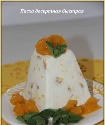 Easter Dessert fast from soft cottage cheese