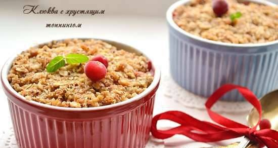 Cranberries with crispy topping
