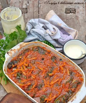 Cabbage rolls in beet leaves